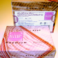 Bust Up Capsules by B2UP from Japan