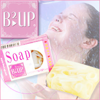 B2UP Soap from Japan with Pueraria Mirifica